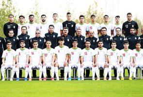 تیم جوانان فوتبال ایران آماده برای نخستین گام