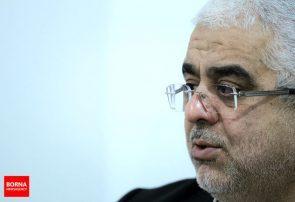 غلامعلی جعفرزاده: ایران در گام چهارم به سمت غنی سازی کامل پیش میرود