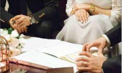 دفاتری که صیغهی آریایی میخوانند حکم انفصال میگیرند