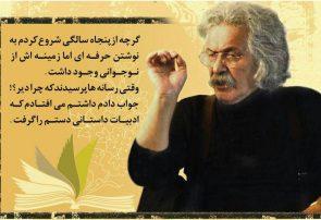 از حسن فرهنگفر در لاهیجان تقدیر میشود