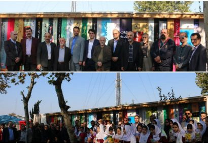 دومین المان کتاب شهر لاهیجان افتتاح شد