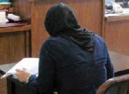شلاق، برای ارتباط نامشروع با کارمند زن