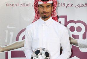 اکرم عفیف از قطر بهترین بازیکن آسیا شد