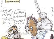 کارتون علی فتحاللهزاده