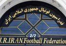 زمان انتخابات فدراسیون فوتبال مشخص شد