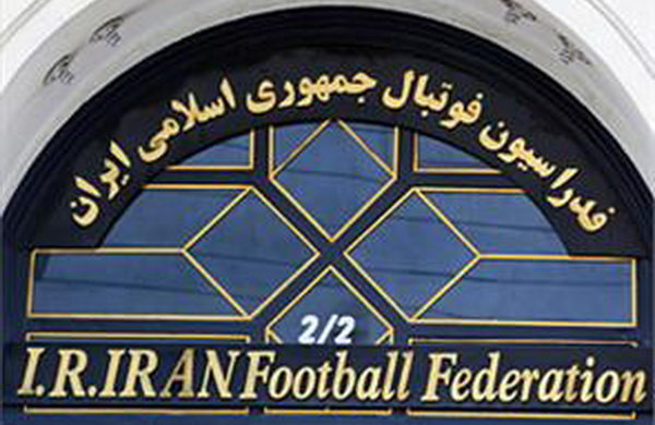 اعضای هیات رییسه فدراسیون فوتبال امکان شرکت در انتخابات را دارند