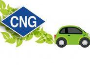 فیلم  گاز سوز کردن رایگان خودروها