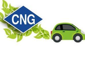فیلم| گاز سوز کردن رایگان خودروها