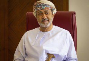 چرا پادشاه جدید عمان نمیتواند از مکتب سلطان قابوس فاصله بگیرد؟