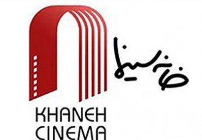 پاسخ رییس هیئت مدیرهی «خانه سینما» به عذرخواهی صداوسیما