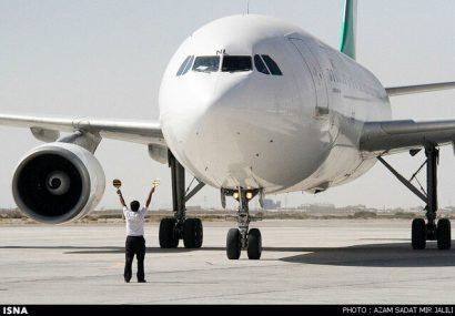 فرود پرواز مشهد- بندرعباس در فرودگاه کیش