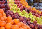 ۱۴۰۰ تن میوه برای شب عید ذخیره میکنیم