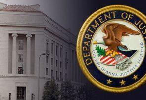 آمریکا ۲ ایرانی را به زندان محکوم کرد