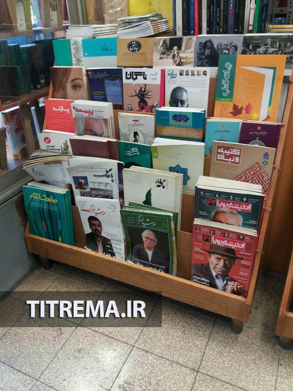 کتابخانهی طهوری تعطیل میشود