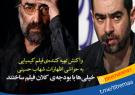 فیلم| حملهی مستقیم شهاب حسینی به مسعود کیمیایی