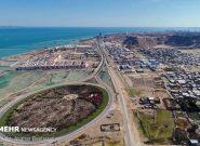 شهر جدید قشم تاسیس میشود