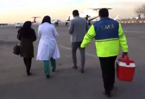 فیلم| داستان پیوند قلب؛ از رشت تا تهران