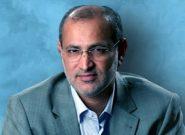 محمدعلی رمضانی منتخب مردم آستانه و کیاشهر درگذشت + تکمیلی