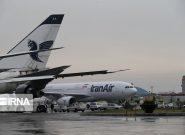 همهی پروازهای اروپایی هواپیمایی هما تعلیق شد