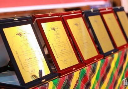 اختتامیهی سومین دورهی جایزهی ادبی نجدی برگزار شد