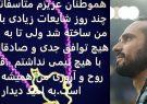 الکساندر نوری: با هیچ تیمی در ایران توافق نکردهام