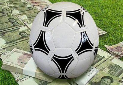 فوتبال ایران بهشتی برای دلالان