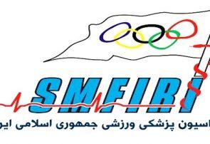 لیگ برتر فوتبال ایران به تعویق افتاد