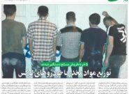 هر ۵ متهم دستگیر شدند