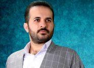 اجساد «خانواده ایراننژاد» با هزینهی دولت به ایران انتقال پیدا میکند