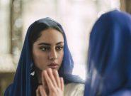 هنرپیشهی ایرانی در فهرست ۱۰۰ زن زیبای جهان+ عکس