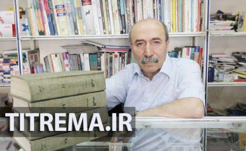 کریم رجب زاده