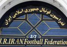 مهدی مهدوی کیا و علی کریمی برای انتخابات فدراسیون فوتبال تایید شدند+ فهرست کامل