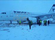 فیلم| جزئیات انحراف هواپیما از مسیر اصلی در فرودگاه کرمانشاه