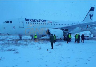 فیلم  جزئیات انحراف هواپیما از مسیر اصلی در فرودگاه کرمانشاه