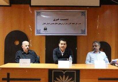 برندگان «جشنوارهی شعر و داستان پایداری» اوایل بهمن معرفی میشوند