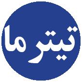 فیلم| تجمع اعتراضی هواداران استقلال مقابل مجلس شورای اسلامی
