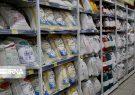 واردات برنج از امروز آزاد است