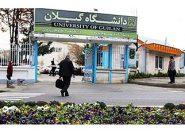 ۳ استاد دانشگاه گیلان جزو برگزیدگان ISC