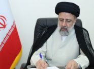 سید ابراهیم رییسی به مدالآوران المپیک تبریک گفت