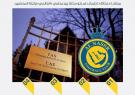 دادگاه CAS به ضرر پرسپولیس رای داد + تکمیلی