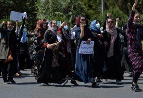 در تیراندازی طالبان به معترضین ۲ نفر کشته شدند