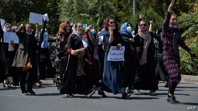 فیلم   تظاهرات علیه طالبان در کابل ادامه دارد