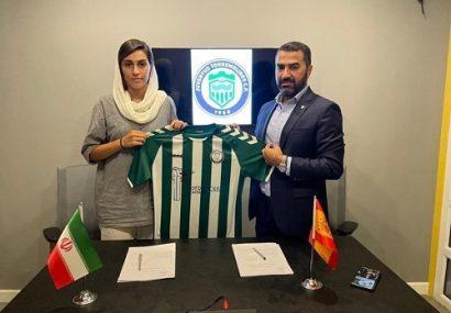 غزاله صالحیپور به یک باشگاه اسپانیایی پیوست