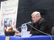 گزینهاشعار «احمد پرمهر» در لاهیجان رونمایی شد